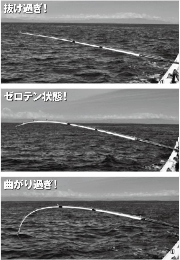 マルイカ釣りのゼロテン穂先